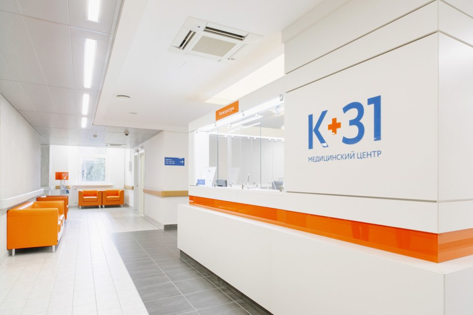 «Клиника+31». Изображение № 2.