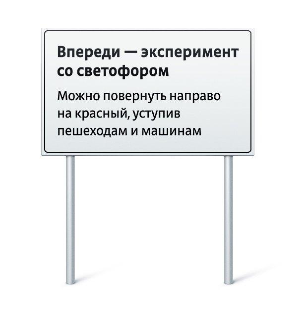 Изображение Probok.net. Изображение № 1.