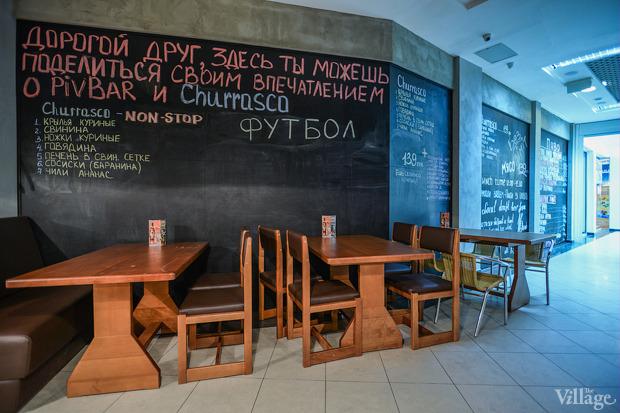 Новое место (Киев): Чураско-бар Pivbar Beer & Beef. Зображення № 20.