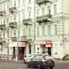 В зоне риска: Дом Орлова-Денисова на Большой Лубянке. Изображение № 22.