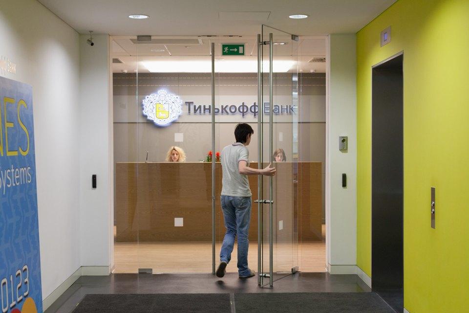 Как работают в «Тинькофф Банке». Изображение № 2.