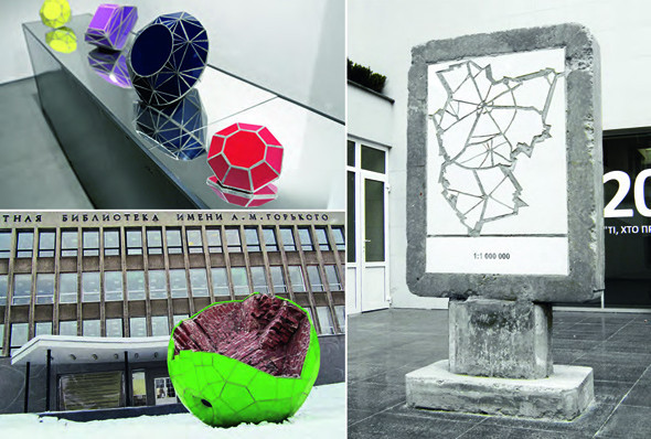 29 октября в PinchukArtCentre откроются четыре выставки. Зображення № 9.