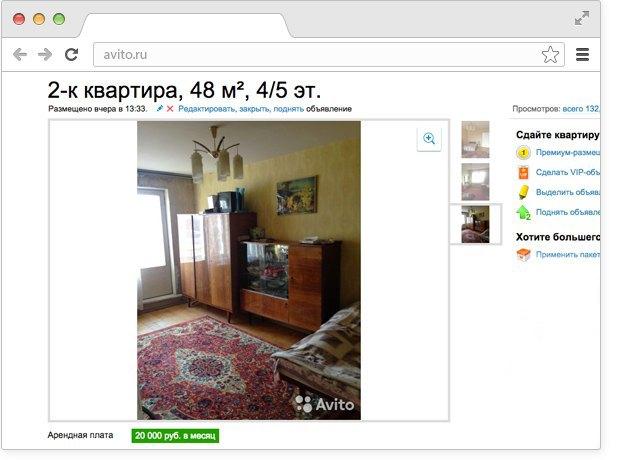 Бабушкин вариант: Какисправить интерьер квартиры всоветском стиле. Изображение № 4.