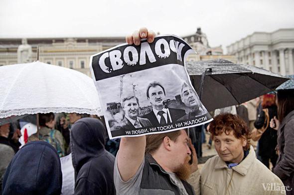 Пусто не бывает: Что киевляне хотят видеть на месте снесённых домов на Андреевском спуске. Зображення № 7.