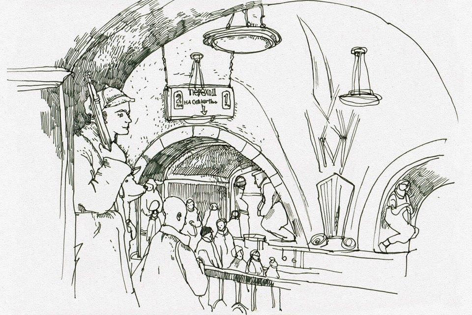 Клуб рисовальщиков: Метро. Изображение № 9.