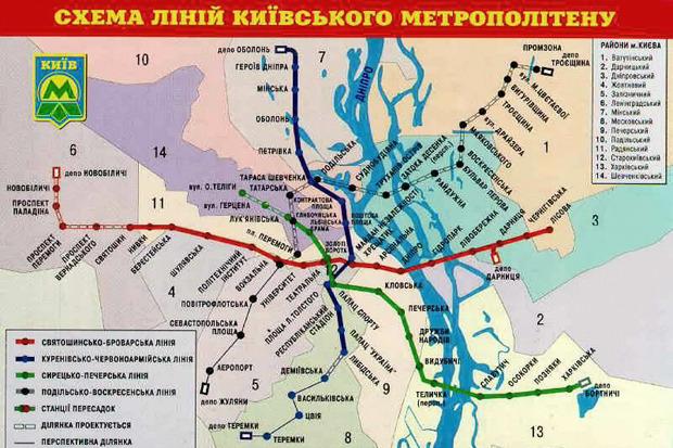 Четвёртая линия: Все проекты метро на Троещину. Зображення № 5.