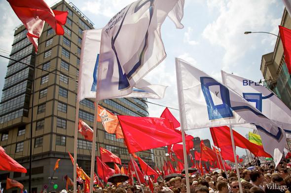 Фоторепортаж: «Марш миллионов». Изображение № 23.