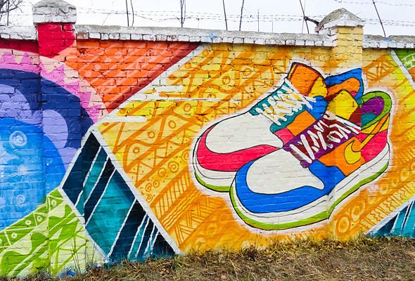 В Киеве появились граффити рекордных размеров. Изображение № 20.