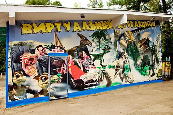 Карусель-карусель: 6 московских парков аттракционов. Изображение № 83.