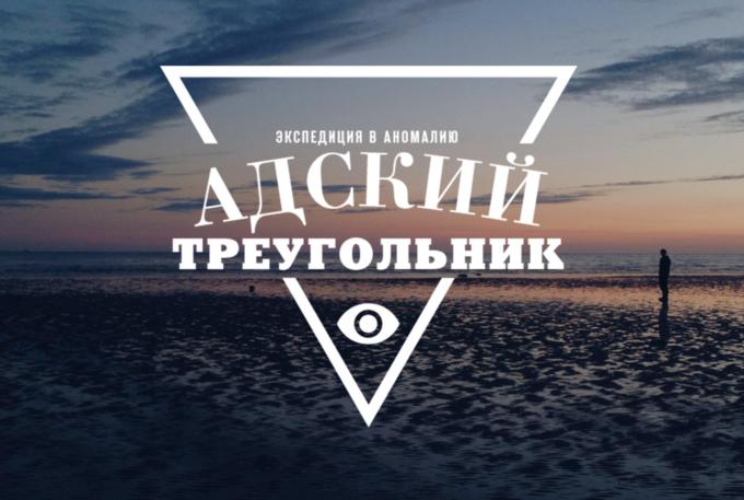 Приложение MyIdol, интервью Павла Дурова и новый клип группы 5'nizza. Изображение № 1.