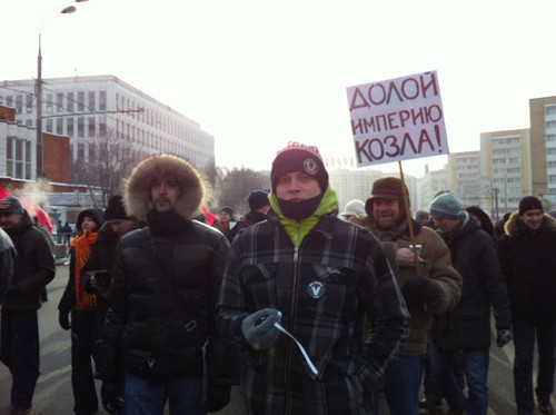Онлайн-трансляция: Шествие и митинг «За честные выборы». Изображение № 26.
