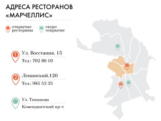 На районе: Рестораны на окраинах Петербурга. Изображение № 4.