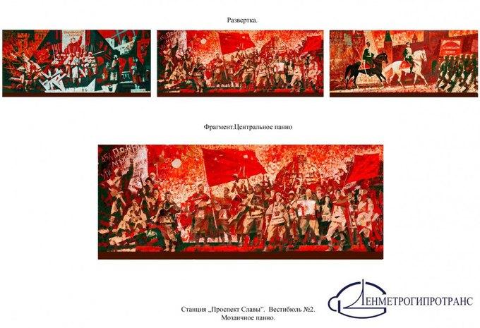Опубликованы эскизы вестибюлей станции «Проспект Славы». Изображение № 7.