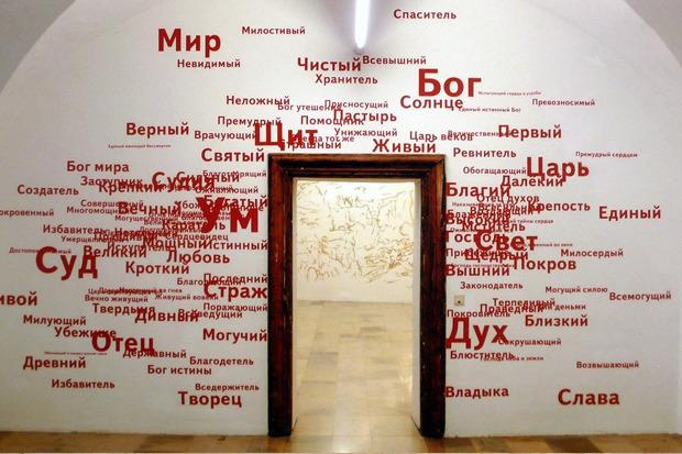 Работы с выставки Icons в Краснодаре. Изображение № 2.