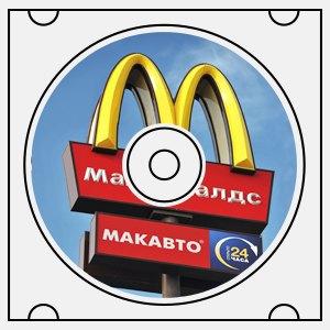 500часов музыки в14плей-листах из московских ресторанов. Изображение №6.