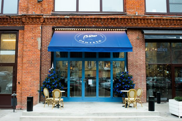 На«Трёхгорной мануфактуре» открылось кафе Buro Canteen. Изображение № 1.