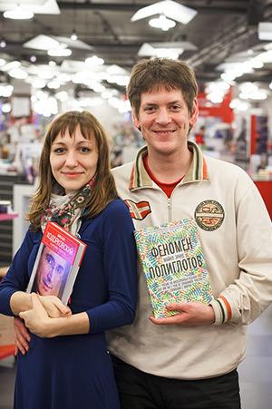 Люди в городе: Кто покупает книги ночью. Изображение № 14.