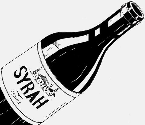 Всё о 9 сортах вина: вкус, аромат, происхождение и особенности. Изображение № 3.