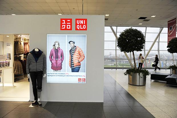 Новости магазинов: Fott, Second Friend Store, Zara Home, Uniqlo, «КМ20» . Изображение № 1.