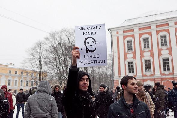 Два санкционированных митинга в Петербурге собрали 2 500 человек. Изображение № 29.