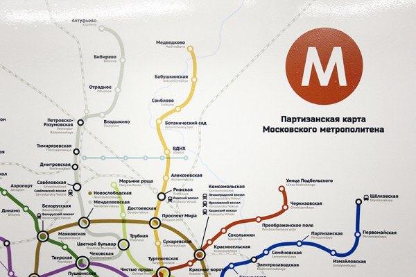 Активисты разместили в метро партизанскую карту. Изображение № 5.