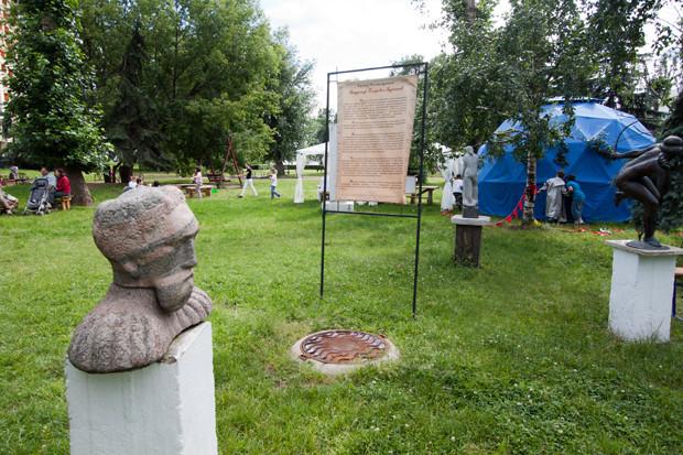 14 скульптур в парке «Музеон». Изображение № 32.