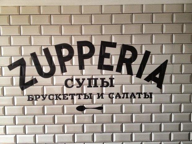 Уильям Ламберти открывает новое кафе—Zupperia. Изображение № 4.