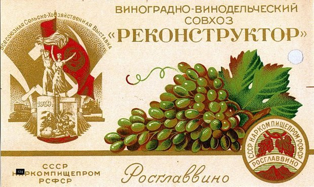 Знамёна за Якубовичем. Изображение № 2.