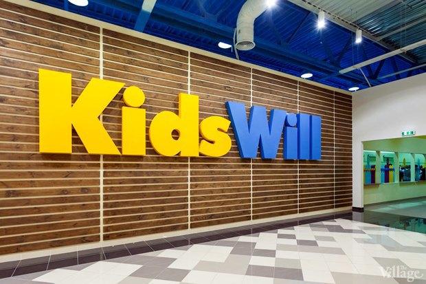 Фоторепортаж: Детский центр KidsWill. Изображение № 1.