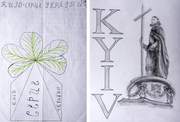 Мнение: Участники и жюри конкурса на логотип Киева — о финалистах и уровне работ. Зображення № 22.