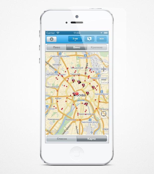 Мобильное приложение поможет с поиском алкогольного магазина. Изображение № 1.