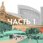 Петербуржцы могут предложить свои идеи по развитию города в «Твиттере». Изображение № 5.