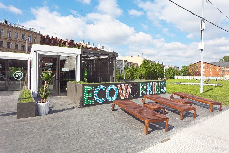 Интерьер недели (Петербург): Ecoworking в «Новой Голландии». Изображение № 13.