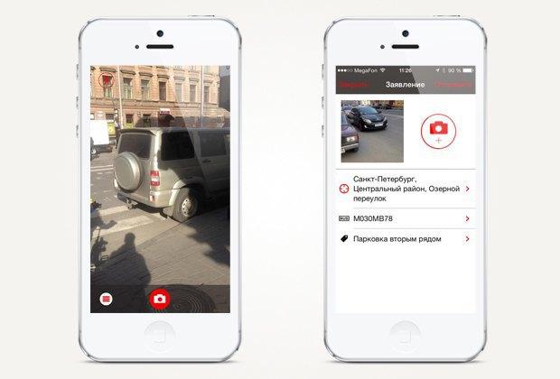 Мобильное приложение против некорректной парковки «Скаут» вышло наiOS. Изображение № 1.