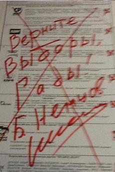 События 2011 года: Октябрь, ноябрь, декабрь. Изображение № 15.