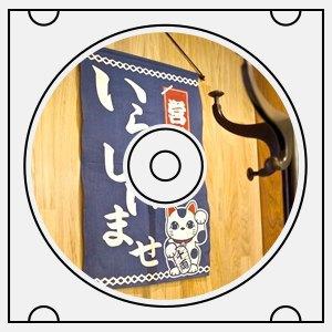 500часов музыки в14плей-листах из московских ресторанов. Изображение №11.