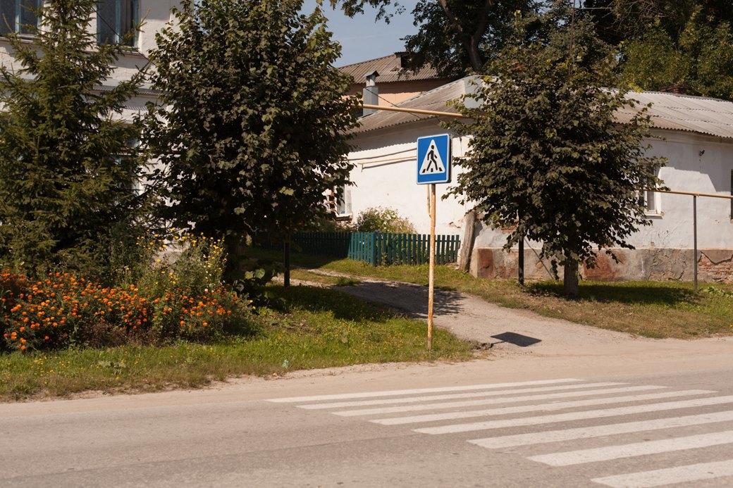Как живёт самый маленький город России. Изображение № 7.