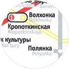 12 ошибок в новой схеме московского метро. Изображение №6.