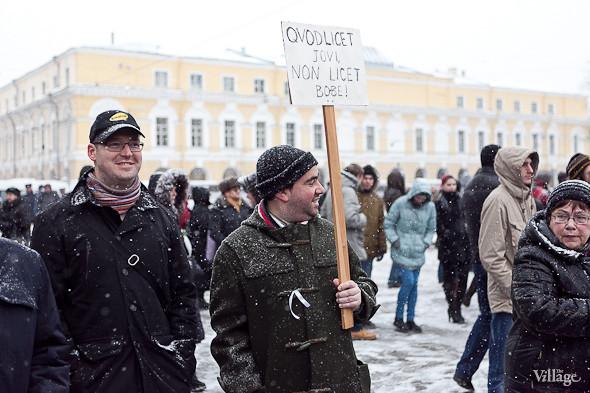Два санкционированных митинга в Петербурге собрали 2 500 человек. Изображение № 31.