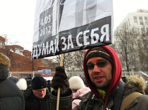 Онлайн-трансляция: Шествие и митинг «За честные выборы». Изображение № 60.