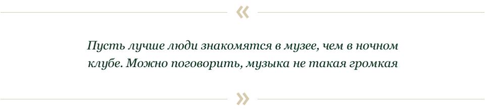 Ольга Свиблова и Юлия Шахновская: Что творится в музеях?. Изображение № 9.