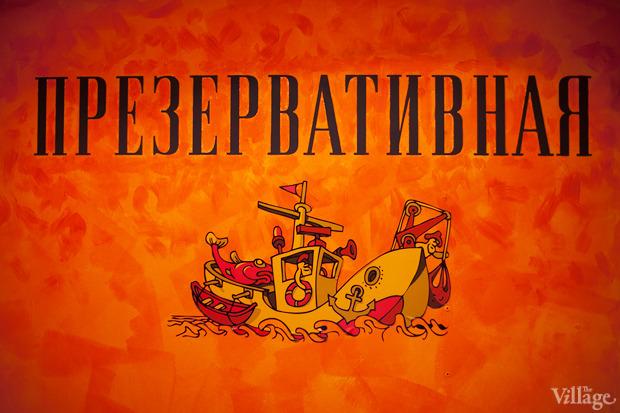Что с них взять: 7 магазинов одного товара вМоскве. Изображение № 1.