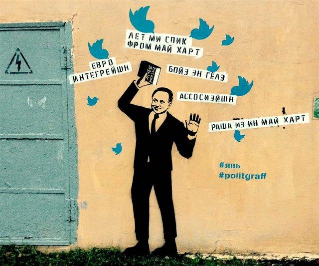 Граффити движения «Явь» с Мутко и«Лет ми спик фром май харт». Изображение № 1.
