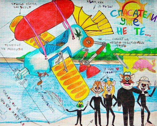 Полёт ненормальный: Участники Flugtag — о своих летательных аппаратах . Зображення № 6.