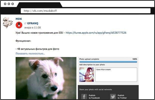 Public Enemy: Какмаргинальноесообщество MDK («ВКонтакте») превратилосьвбизнес. Изображение № 5.