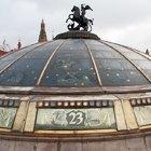 Торговые центры Москвы: «Охотный ряд». Изображение № 8.