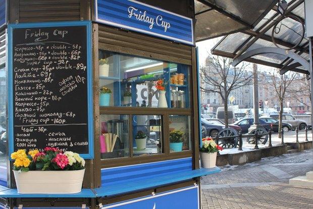 На Сенной открылся кофейный киоск Friday Cup. Изображение № 1.