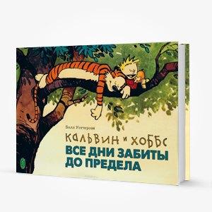 Планы на лето: 10 книг. Изображение № 7.