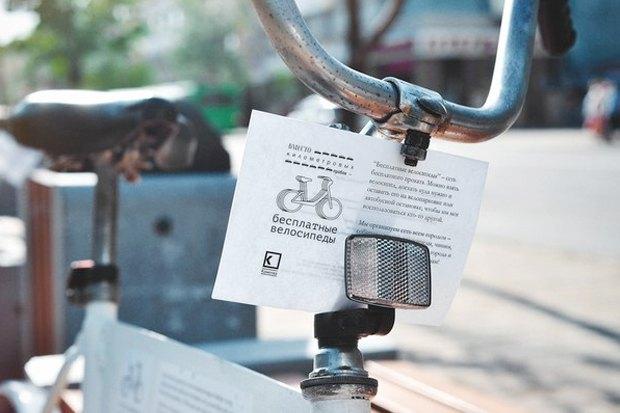 Как открыть бесплатный велопрокат вСибири. Изображение № 16.
