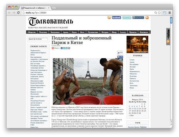 Ссылки дня: Новая рубрика «Ленты», каверы на «Нас не догонят» и флешмоб в Twitter. Изображение № 2.